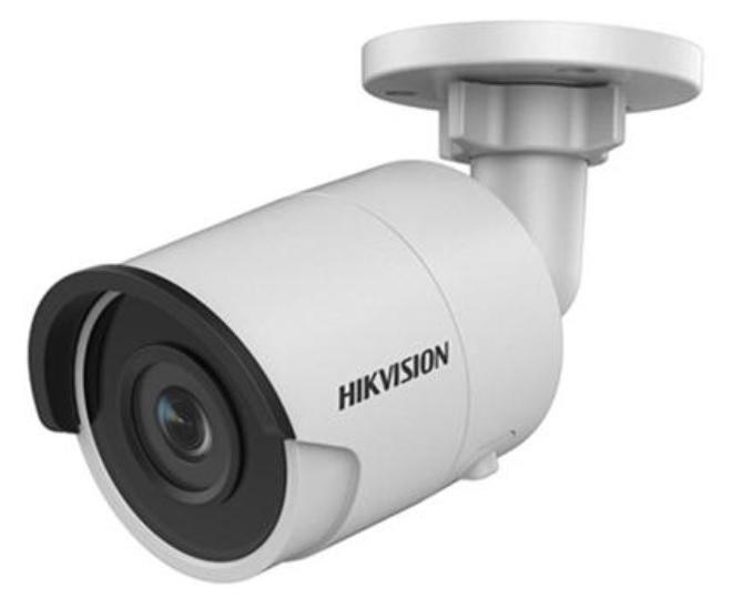 Bullet IP kamera Hikvision DS-2085FWD-I