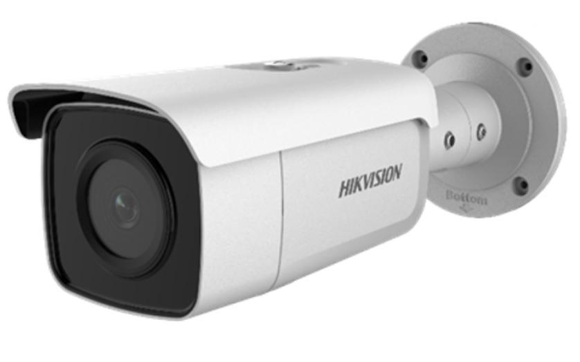 2K (4MPx) IP kamera Hikvision DS-2CD2T46G1-4I s IR prísvitom na 80m